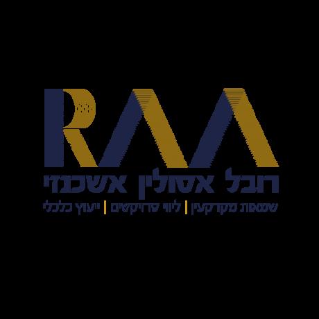 RAA- רובל אשכנזי אסולין